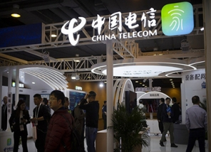 China Telecom launches quantum encrypted phone calls on smartphones in a new pilot programme